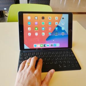 iPad(第8世代)& スマートキーボードの組合せレビュー【副業アイテム】