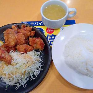 [期間限定] からあげ10個定食が499円!ガスト池田駅前店