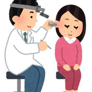 アラフィフ主婦、耳鼻科へ行く