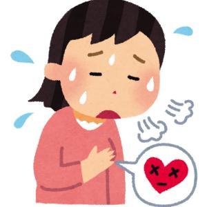 動悸は更年期障害の代表的症状