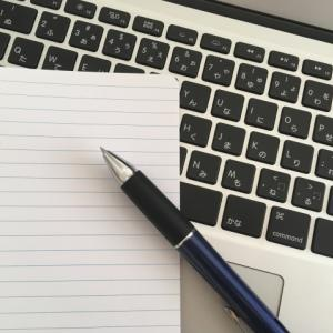 noteの基礎知識