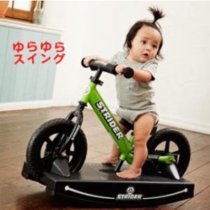 ストライダー(ランニングバイク)は何歳からはじめたらいいの?2歳前?2歳?2歳半?上達のコツは?