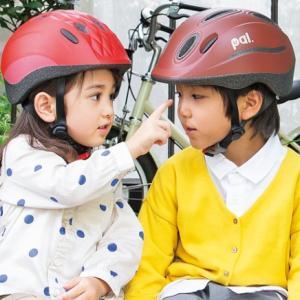 子供向けヘルメット【お勧めブランド7選】ランニングバイク(ストライダー)や自転車用!