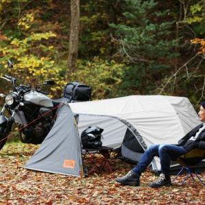 【2020年】前室が広い一人用テントおすすめ5選!秋のソロキャンプに備えよう!