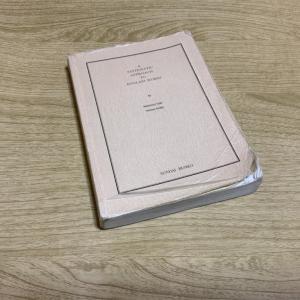 【我が家の英語参考書】ぜんぶ見せます。PART 1