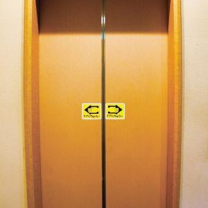 止まらないエレベーター(運用実績と週間マーケットコメント2020/6/5)
