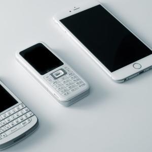 ハンターはどの携帯電話会社を使っているか