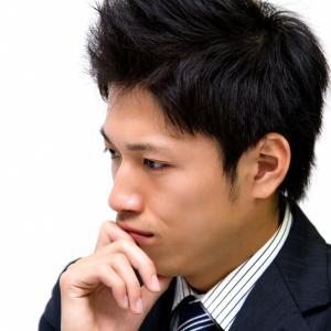『出生率』『甘味処』読めますか?間違いやすい漢字
