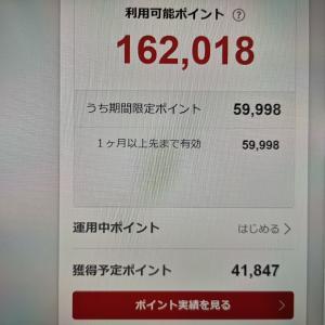 楽天市場で今月最後の買い物チャンスは明日!?その理由を公開中!!