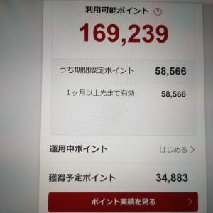 福岡ソフトバンクホークスの優勝セールが開始!超P祭と重なってお得!?