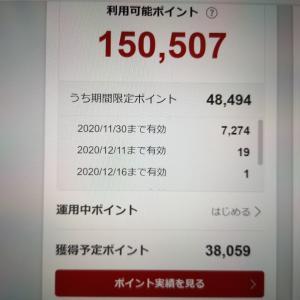 楽天スーパーセール開始まであと10日!?