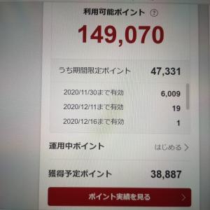 楽天イーグルス感謝祭2日目!全ショップ対象キャンペーンが3つ重なった!?