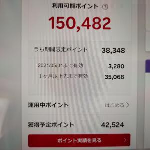今日は3太郎の日でau payマーケットが最大ポイント21倍!?