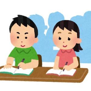 小2娘の家庭学習