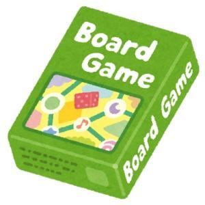 ハマるボードゲーム