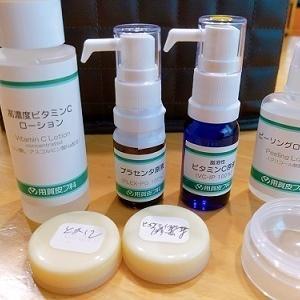 皮膚科で院内調整化粧品を買いました。