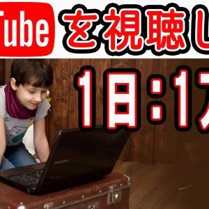 【完全無料:稼げる副業】Youtube動画を見て1日:1万円稼ぐ方法  在宅できる副業 簡単に稼げる副業 副業初心者おすすめ