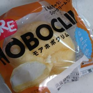 フリースタイルリブレ6日め(ローソンのモアホボクリム)