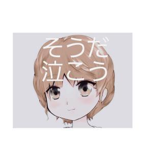 【超簡単でスッキリ】アラサーママの心の洗い方~ズボラジオNo.59