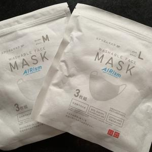 大人気、入手困難!ユニクロ「エアリズム マスク」を丸1日実際に使ってみてわかったこと!