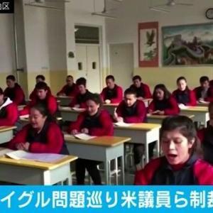 """中国少数民族への弾圧が明らかに!強制収容所にウイグル人""""100万人超""""収容"""