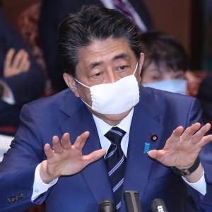 まさかの『アベノマスク』再生産に物申す!