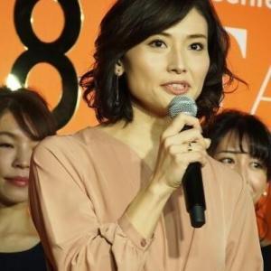 安倍辞任…金子恵美氏、ラサール石井 の投稿に怒り「健康を理由に辞めることがどんなに悔しいか」