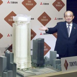 日本一の390メートル高層ビル、「日本を明るく元気に」照らす街の全体像とは?