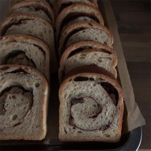 ●和栗とシナモン胡桃の珈琲食パン