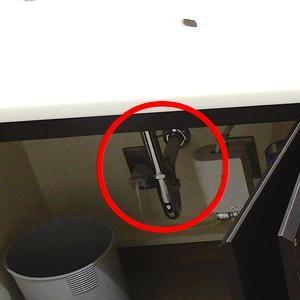 部屋の中が下水臭くない?それってトラップが原因かも?