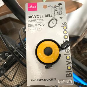 ママチャリのベルを破損したのでダイソーの自転車ベルに交換!
