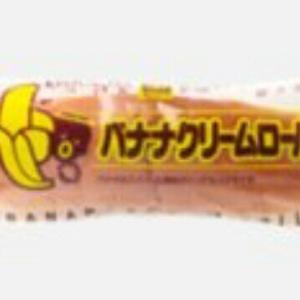 バナナクリームロール💘岡山キムラヤ❗クリーム別売りもあるよ😻