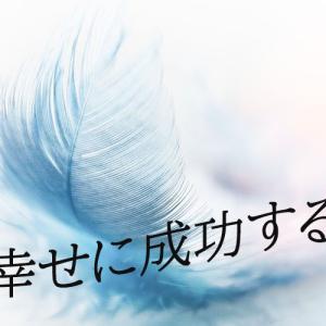 「オレンジレッスン。」を読んで(2)