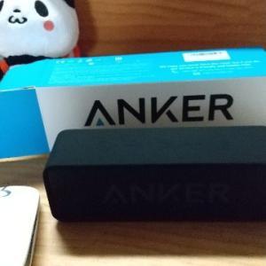 Ankerのワイヤレススピーカー レビュー