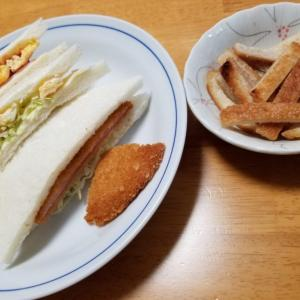 今日のお昼ごはん