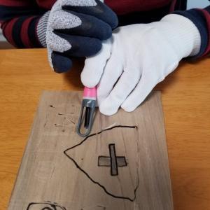 彫刻刀対策