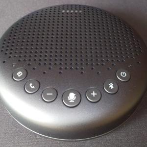WEB会議、あったらうれしいスピーカーフォン eMeet Luna