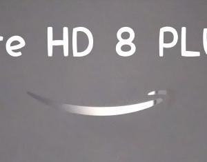 ワイヤレス充電対応!showモードが快適!fire HD 8 PLUS