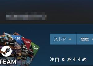 Steamでダウンロードしたゲームのインストールフォルダーの移動方法