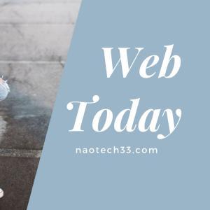 どっちで行きますか?『無料ブログと有料ブログ』の選び方