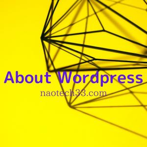 【WordPress5.7】への更新結果と変更点の使い勝手