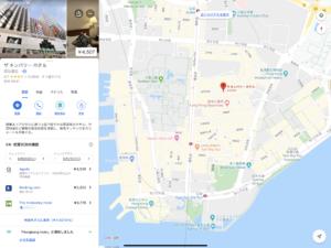 激寒!脅威の10℃設定 香港ホテル KIMBERLY HOTEL宿泊記