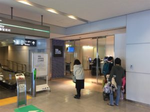 到着後の疲れを癒せるANA アライバルラウンジ@成田空港