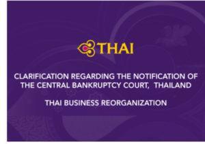 タイ航空  破綻後の再建は????