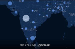 【インドムンバイ最新情報】コロナ禍に伴う新たなルール