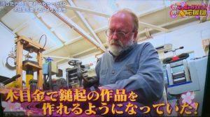 日本への憧れ 世界ニッポン行きたい応援団に知り合いが招待された話