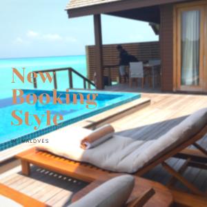 ポストコロナのモルディブ旅行は、柔軟な予約方法を利用すべき!