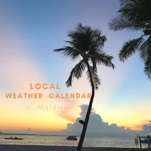 【モルディブ天気】モルディブ人が信頼する、伝統的な気候カレンダーとは?
