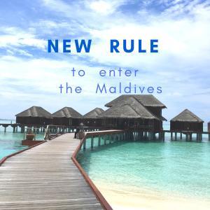 【必読】モルディブ入国、PCR検査の陰性証明書が必須に!