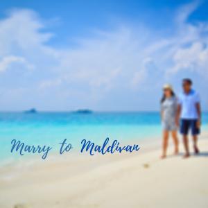 【国際結婚】モルディブへ嫁いで大変だったこと5つ